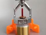 快速響應消防噴頭68度K115 唯特利V3406