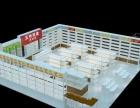 商场,专卖店设计,展台,展柜,柜台,货柜,货架订做