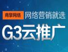 宁夏石嘴山市网页设计版面布局对网站的影响