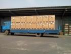石景山货车出租4.2米至17米,服务好价格低