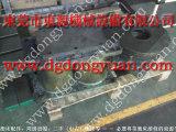 湖南冲床防震脚,锁模油泵-大量现货U-12-10分配阀等