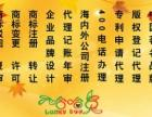 漯河哈兔商标专利漯河哈兔著名品牌漯河哈兔400电话