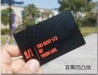 深圳龙华高端名片金属名片金属卡龙华名片印刷 龙华印名片