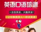 365英语翻译 安平专业翻译 您值得拥有!