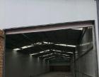 毛风章营西 仓库 300平米