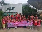 东莞常平哪里较好的儿童英语兴趣班 少儿英语培训