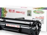 潍坊高新区惠普打印机硒鼓专卖零售/惠普打印机维修