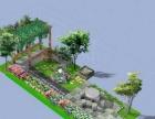 景观结构设计先出方案,满意后在施工。