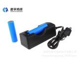 厂家直销电子烟锂电池充电器18650美规带线单充