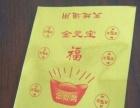 元宝纸印刷裁切带技术带客户整体出让