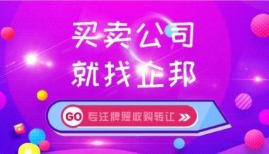 在杭州注册融资租赁公司 可做二手车抵押贷款 在车管所里备案