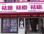 台州中药祛斑艾肤雅 厂家电话多少%?艾肤雅 厂家电话多少%?