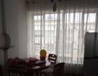阳光花园金煦苑128平米3房2厅2卫精装修带全家具家电好房