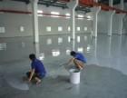 南京保洁公司专业单位家庭开荒保洁 地板打蜡 日常打扫 擦玻璃