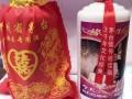 贵州茅台红粱魂