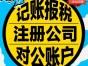 广州白云区工商业务石井张村综合市场营业执照注销 年检