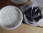 衡水益丰GB双组份聚硫密封膏(胶)