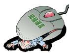 南昌肛肠医院:朋友圈的名医有偏方治痔疮 误导致人病情恶化