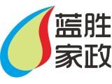 上海金山催乳师服务员工素质高 经过专业培训
