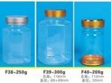 沧州均昌保健品瓶沧县均昌供应安全的pet保健品瓶