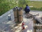 南京屋面防水 外墙防水 卫生间防水