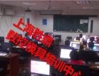 松江UG零件编程培训钢料模具编程培训CNC一对一