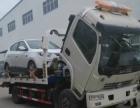 清障车厂家直销,道路救援车价格,东风拖车特价
