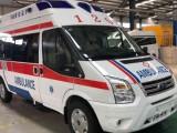 石家庄长途救护车转运转送,跨省救护车医疗护送,收费标准