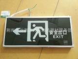 厂家销售 嵌墙式应急照明灯 安全出口LED疏散指示牌