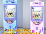 上海豪华吸塑娃娃机经销商报价