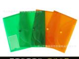 外贸尾单库存处理B5-PP塑胶文件袋 颜色两款可选