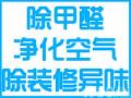 武汉学校幼儿园TDI聚氨酯塑胶跑道PVC地胶橡胶地板除味