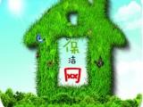 上海外墙玻璃清洗 上海别墅保洁 上海地毯清洗 上海办公楼保洁