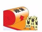山城重庆除了美女火锅,还有税收洼地税收优惠政策!