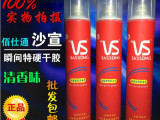 美发产品VS新沙宣轻柔魔幻瞬间特硬定型干胶发胶喷雾发胶美发用品