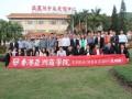 广州在职MBA培训班性价比最高的学校是哪家