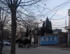 金三角建材市场东310国道北野鹿村委会隔壁门面房
