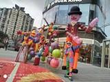 重庆本地气球小丑宝宝宴周岁宴成人生日气球