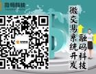 鞍山市微盘交易系统源码微交易系统源码