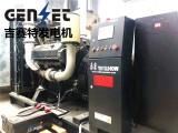 惠东发电机出租-惠东发电机维修-惠东发电机回收