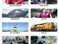 烟台华东航空轨道学校怎么样?