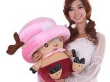 路飞海贼毛绒玩具乔巴公仔王 布娃娃大号抱枕创意生日礼物女