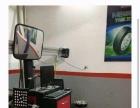 二手 扒胎机 平衡机 压缩机 四轮地位机 氮气机
