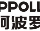 天津阿波罗APPOLLO卫浴售后维修安装中心