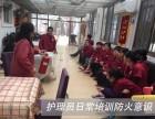 上海青浦区较好服务的安馨连锁高端养老院老年护理机构