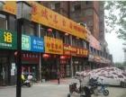 浦口南信大美食一条街沿街独立门面 带租约急售