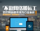 济南网页设计公司,网页设计哪家好,山东环创传媒