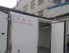 长安神骐1.5后双轮冷藏车 整车制造 厂家直销