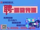南京想做期货居间人?一定要找正规期货平台-瀚博扬财神到网