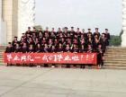 东莞成人高考,大专本科学历提升